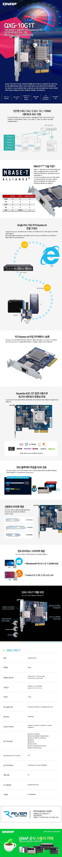 QXG-10G1T.jpg